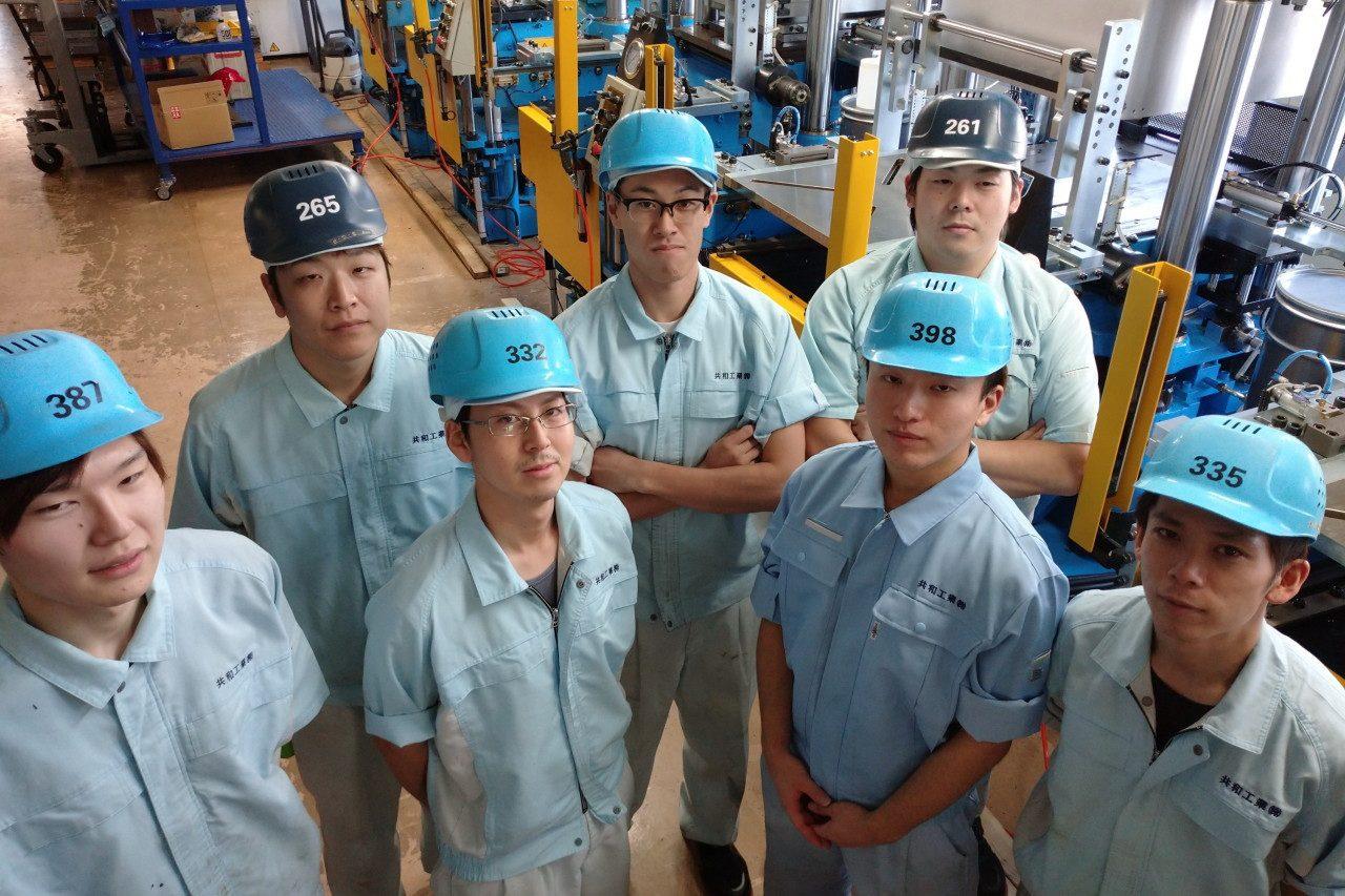 シリコーンゴムの製造技術集団